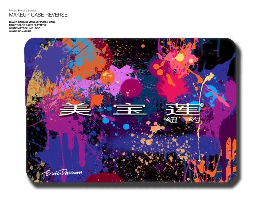011-product-branding-makeupcase-reverse