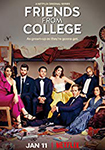 friends-from-college-s2-poster-105x150px